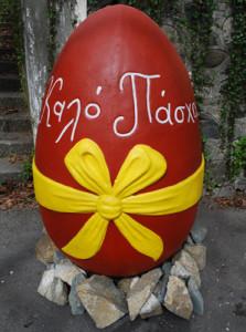 Griechisches Osterfest