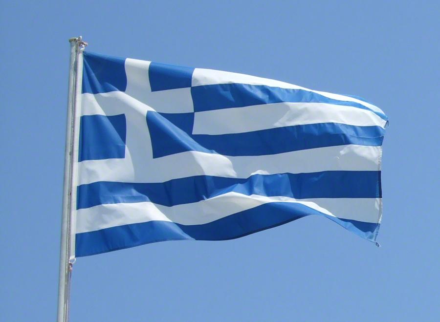 Athen 17 November 1973 Der Griechenlandreise Blog