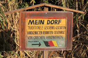 Reklameschild in griechischem Deutsch
