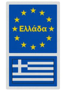 Das EU-Emblem von Griechenland