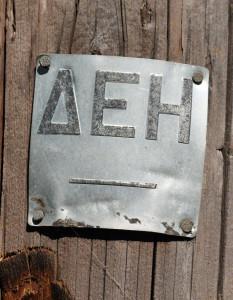 Logo der DEH