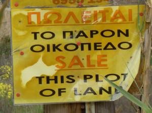 Zu-verkaufen-Schild auf griechisch