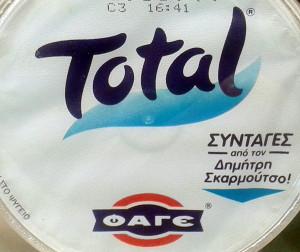 Yoghurt der griechischen Molkerei Fage