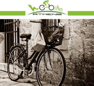 Athen mit dem Elektro-Fahrrad entdecken